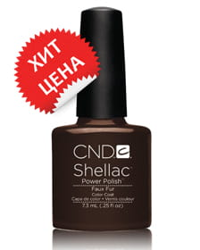 Гель-лак CND Shellac Faux Fur, №546