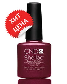 Гель-лак Shellac Crimson Sash