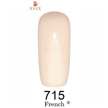 Гель-лак F.O.X gold French 715 (6 мл)