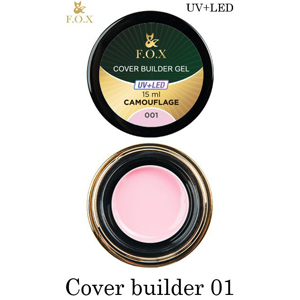 Гель камуфлирующий F.O.X Cover (camouflage) builder gel UV+LED 001, 15 мл