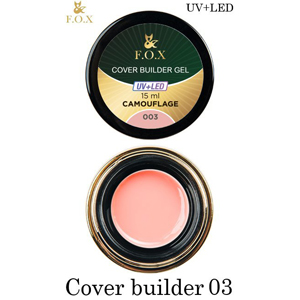 Гель камуфлирующий F.O.X Cover (camouflage) builder gel UV+LED 003, 15 мл