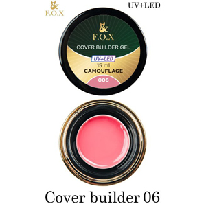 Гель камуфлирующий F.O.X Cover (camouflage) builder gel UV+LED 006, 15 мл