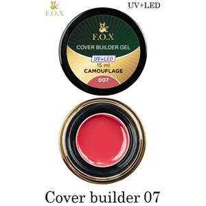 Гель камуфлирующий F.O.X Cover (camouflage) builder gel UV+LED 007, 15 мл