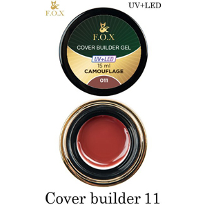 Гель камуфлирующий F.O.X Cover (camouflage) builder gel UV+LED 011, 15 мл