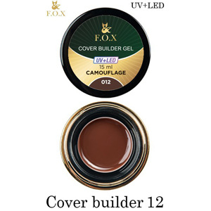Гель камуфлирующий F.O.X Cover (camouflage) builder gel UV+LED 012, 15 мл